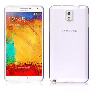 Samsung Galaxy Note 3 Silikon Kılıf + Temperli Cam