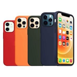 iPhone 11 Kılıf İçi Kadife Dışı Mat Liquid Silikon Kaymaz Yüzey