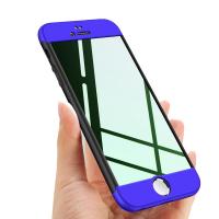 iPhone 8 Kılıf GKK 360 Derece Tam Koruma Retro